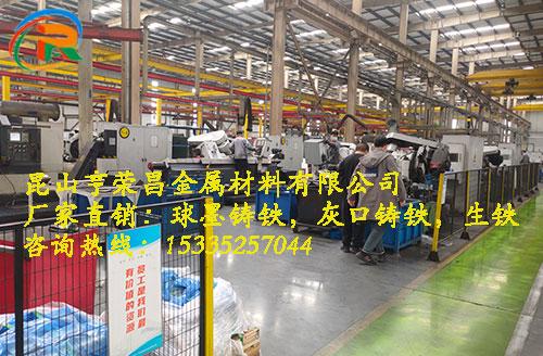 灰口铸铁案例-生产车间
