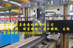 铸铁型材产品