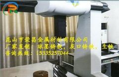 三坐标精密测量仪CMM