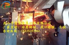 优质水平连铸球墨铸铁-生产现场