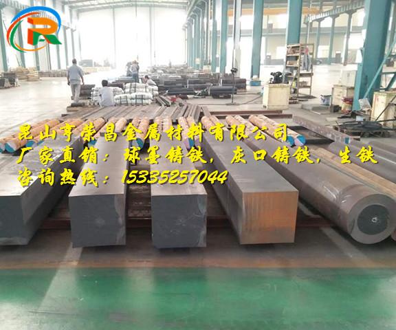 QT500-7 生铁