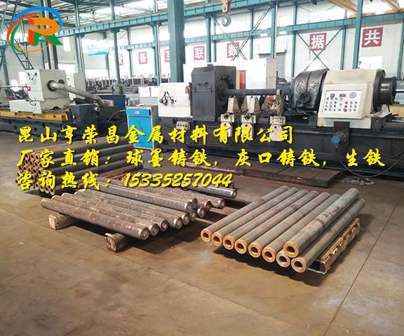 HT250  灰口铸铁