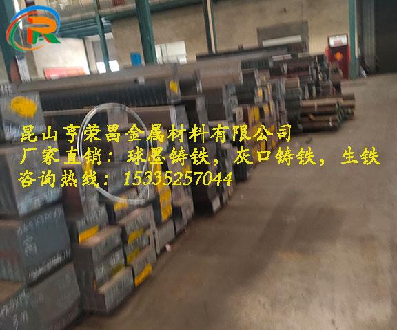 天津灰口铸铁性能