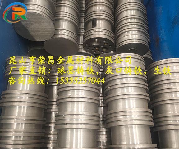 天津QT400-18球墨铸铁制作