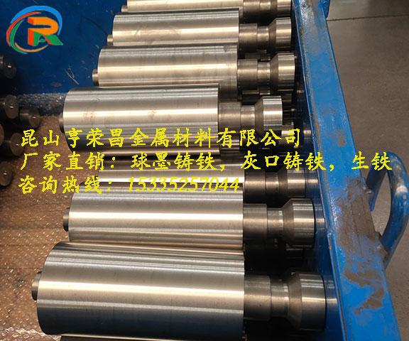 天津QT400-18球墨铸铁制造商
