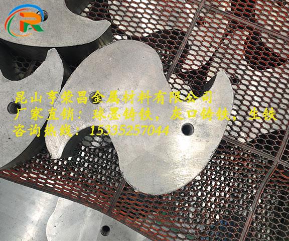 天津异形球墨铸铁