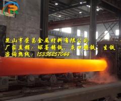 QT700-2  铸铁型材