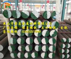 QT450-10 生铁