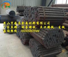 QT450-10铸铁型材