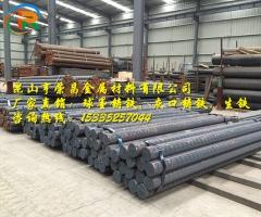 QT800-2 铸铁型材